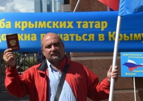 Крымские татары-репатрианты …