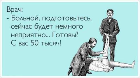 "Подборка ""аткрыток"" (30 фото)"