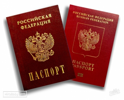 Россия потихоньку начинает лишать эмигрантов второго гражданства