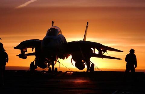 Российский истребитель 5-го …