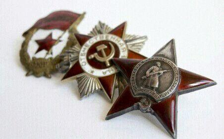 Rus Jan