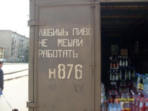 Фотошоп конечно не Газпром,но мечты тоже сбываются )))