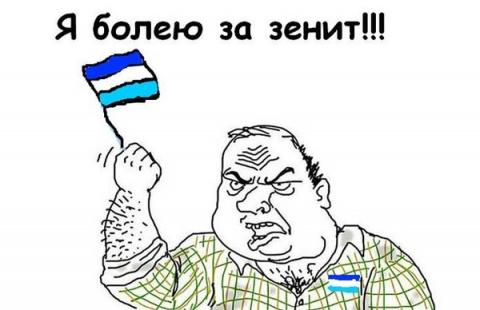 Евгений С