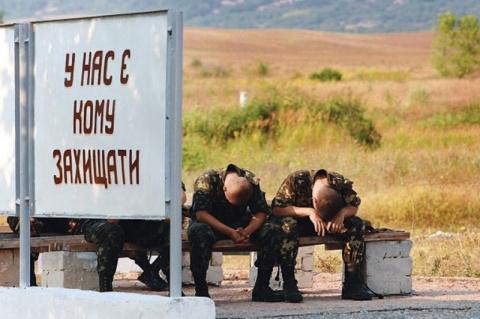 Запад пока ещё терпит новую власть в Киеве, но на Украине уже не сдерживают разочарование в ней