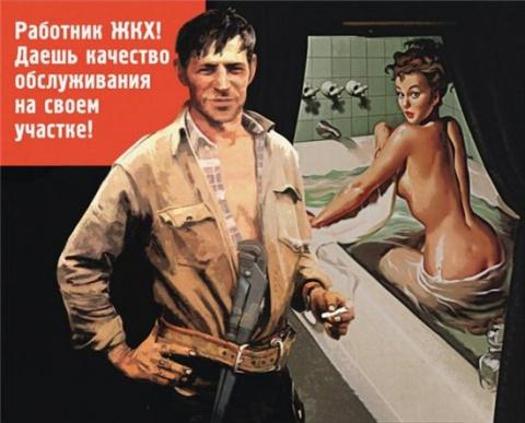 "Табличка на дверях КГБ: ""без стука не входить"""