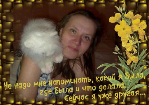 Иринка Гончарова