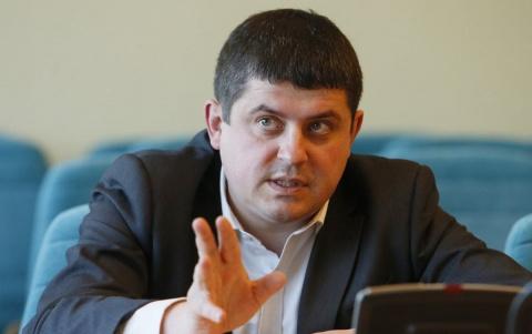Депутат украинской Рады расс…