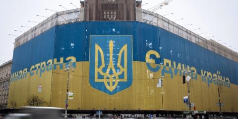 На Украине cобираются штрафовать за русский язык