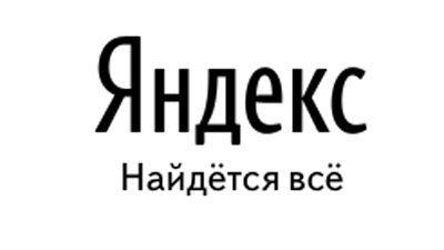 Логотип «Яндекса» почернел в…