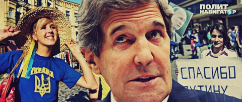 Керри опасается, что Путин заманивает Запад в ловушку