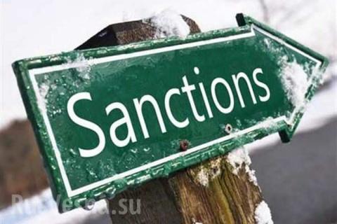 Обойти антироссийские санкции: 400 сравнительно честных европейских способов