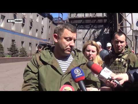 Александр Захарченко о запуске канатного завода «Силур» и ЕМЗ