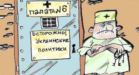 Бойся, Донбасс, содрогнись, …
