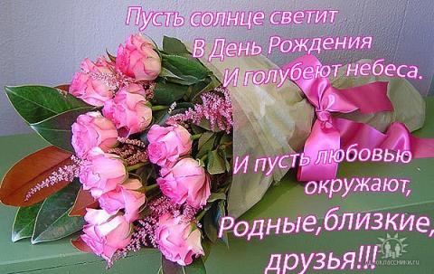 поздравления ко дню учителя от учеников