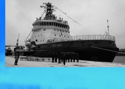 «Илью Муромца» передали флоту
