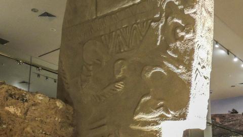 Катастрофа, высеченная на камне: древний барельеф рассказал о падении на Землю кометы