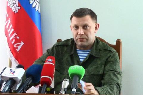 «Донбасс – это одна страна»: названы первые итоги «Программы по воссоединению народов» в ЛДНР