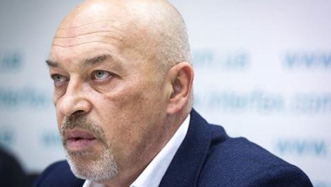 Тука нашел способ вернуть Донбасс на Украину