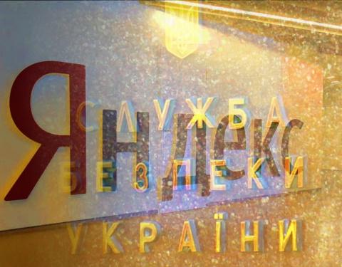 И позор, и война: Яндекс повторил судьбу Сбербанка. Сергей Гуркин