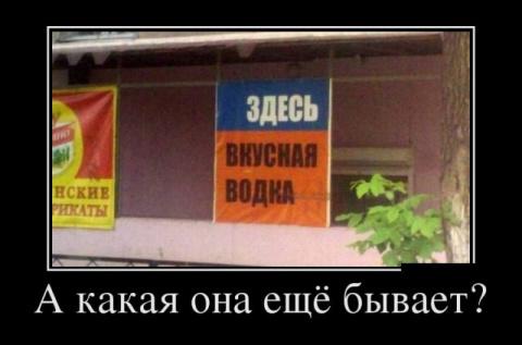 Картинки для поднятия настроения))