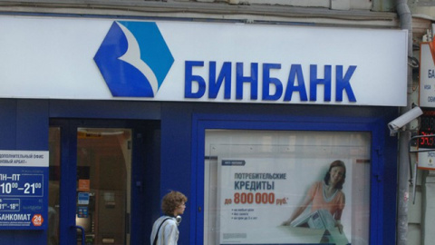 "Банки из ""списка"" открестились от ""Бинбанка"""