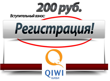 Международная касса взаимопомощи - уже в 99 странах мира!