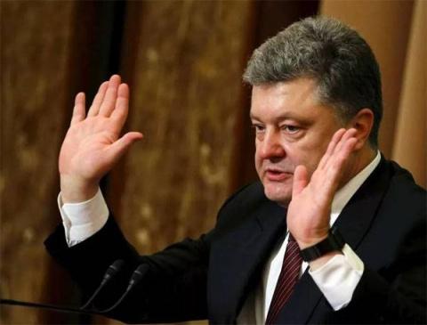 Порошенко: Украине коррупция…