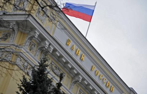 Банк России снизил ставку с …