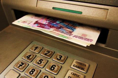 Банки накажут за прием фальшивых денег банкоматами
