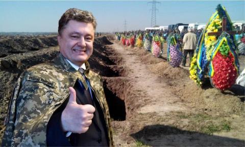 Радость Порошенко: Рада прог…
