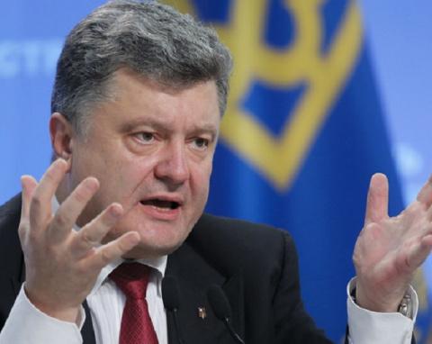 Украинцы едут в Россию, Поро…
