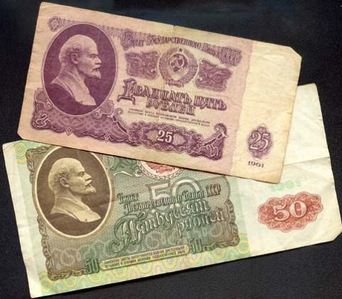 Ленин и деньги: бухгалтерия …