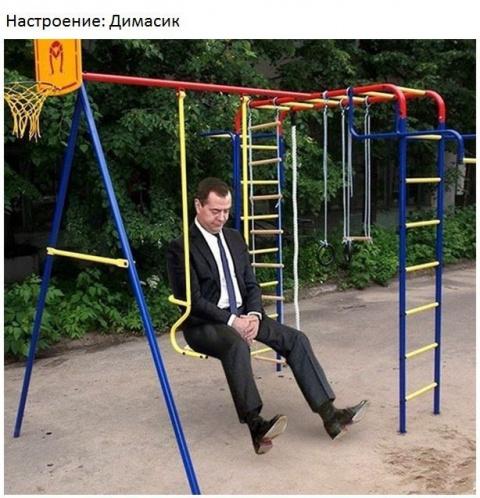 Премьер-министр Дмитрий Медв…