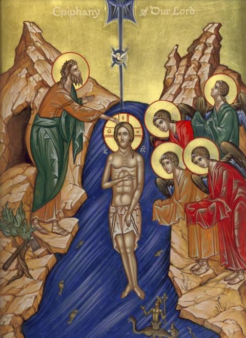 Молитвы на  Крещение Господне