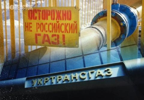 Украинцы о 700 дней без росс…