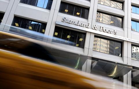 Standard & Poor's подтвердил…