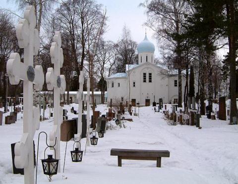 Когда можно ходить на кладбище. Как защититься от людского зла