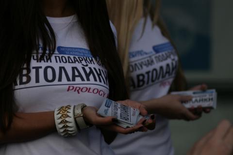 31.08.2012 года были вручены видеорегистраторы!!!