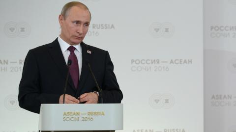 Владимир Путин о Курилах: Ро…