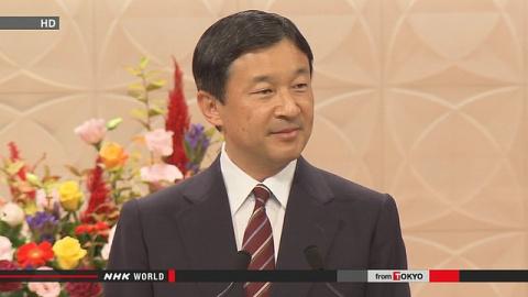 Японский наследный принц выступил на заседании ООН