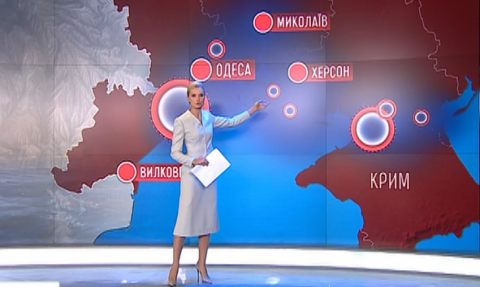 «Крым станет островом»: Назв…