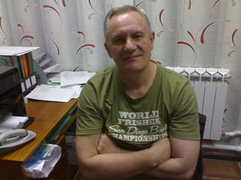 Александр Юльевич