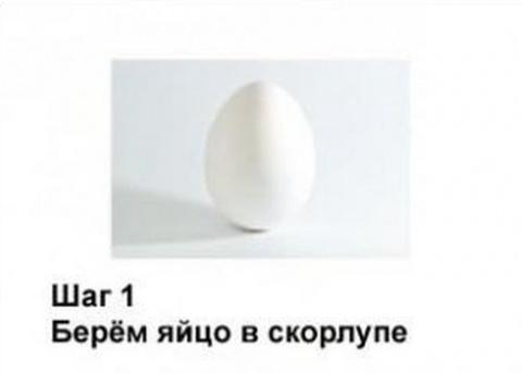 Суровый розыгрыш с шоколадным яйцом
