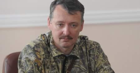 Игорь Стрелков, он же Гиркин…