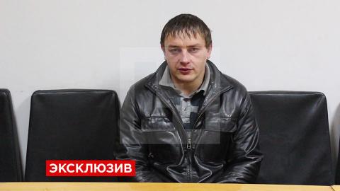 Киллер рассказал о подробностях подготовки покушения на главу ДНР Захарченко