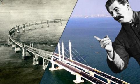Почему Сталин забраковал проект керченского моста?