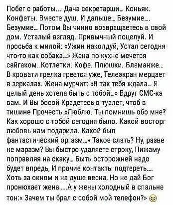 От оно как бывает))