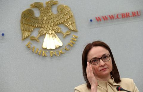 Набиуллина: россияне финансо…