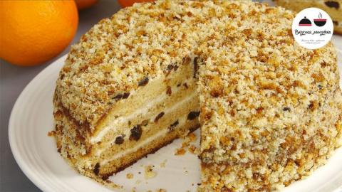 "Обалденный торт ""Дорогому го…"