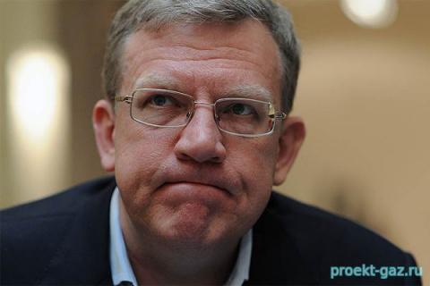 Кудрин: Россия должна смелее расставаться с нефтегазовыми активами